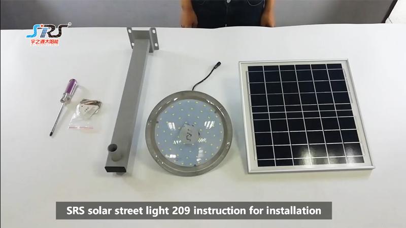 YZY-LL-208,209 Solar Street Light Installation