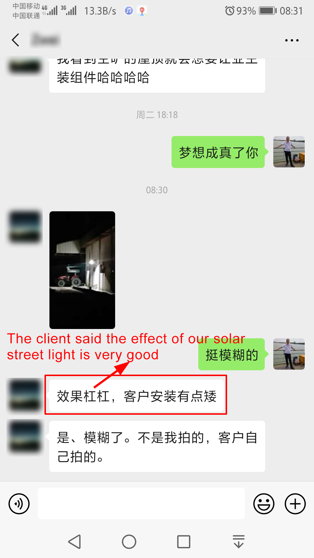 Custom Solar Street Light Feedback