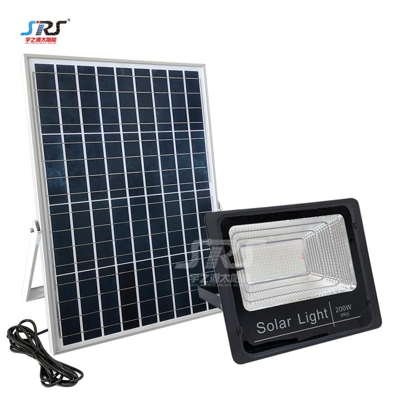 SRS Top solar landscape flood lights suppliers for village-1