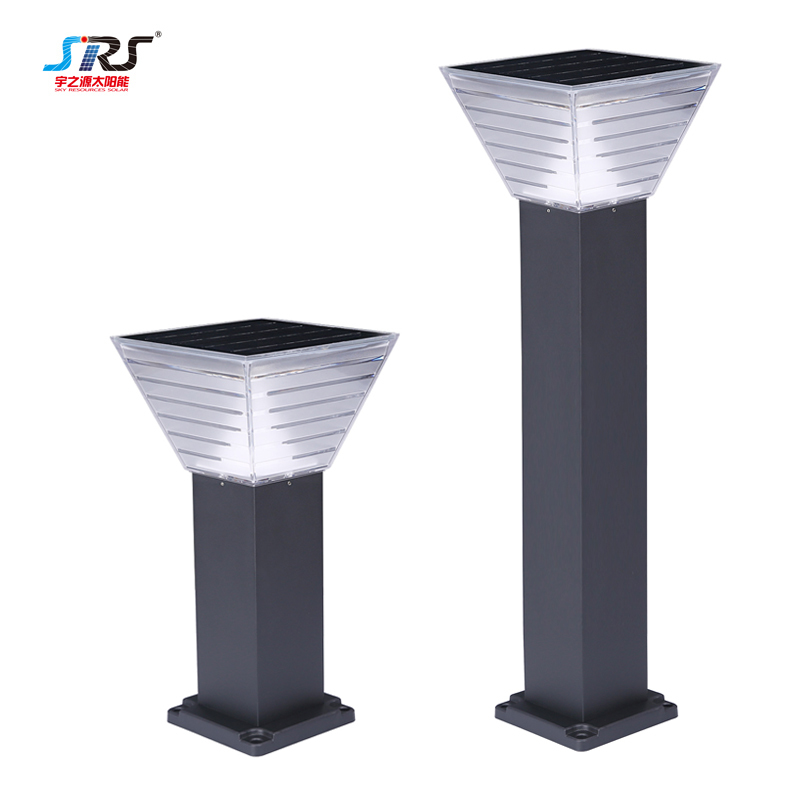 Custom Outdoor Solar Lawn Lights Rechargeable YZY-CP-086-5004