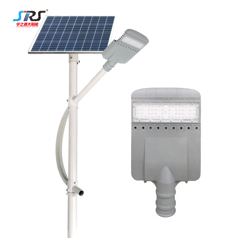 Custom Commercial Module Separate Solar Street  Iight 50W 100W 150W