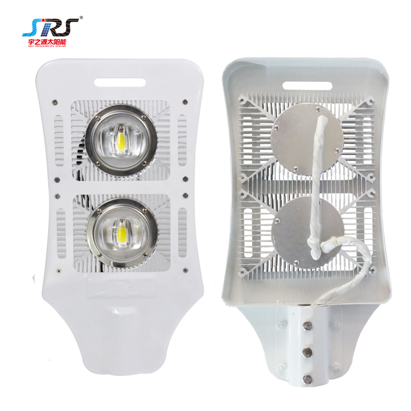 High-quality pole solar street light yzyll411 supply for outside-1