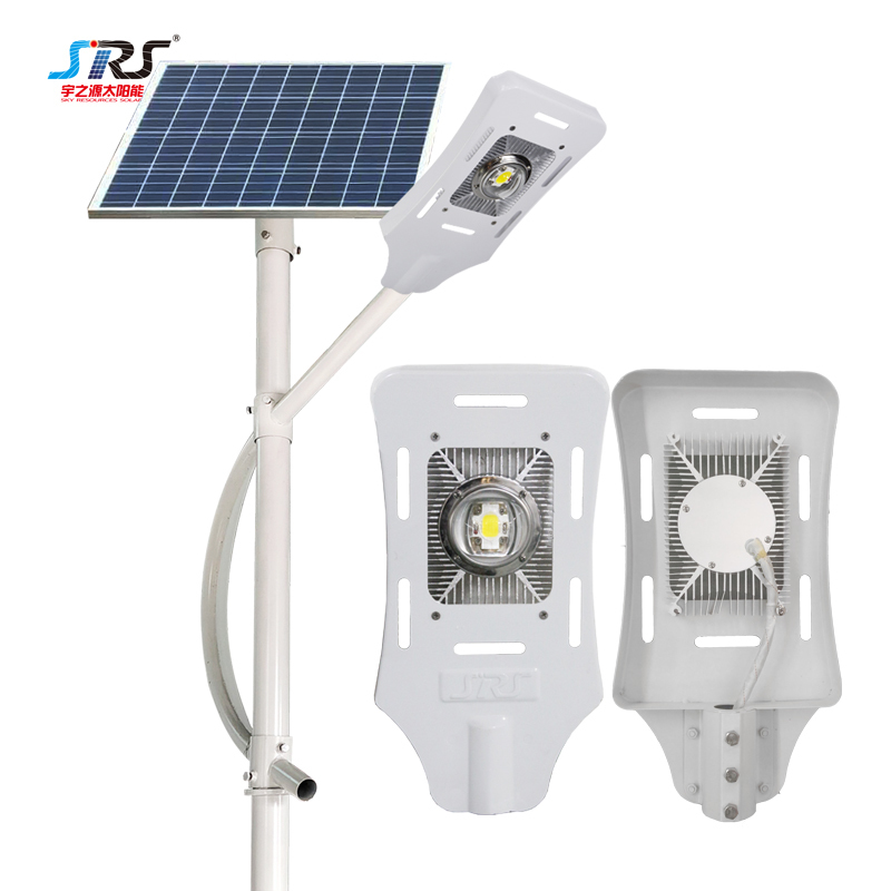 Custom 20-80w Solar Led Street Light Manufacturers YZY-LL-N101/N102