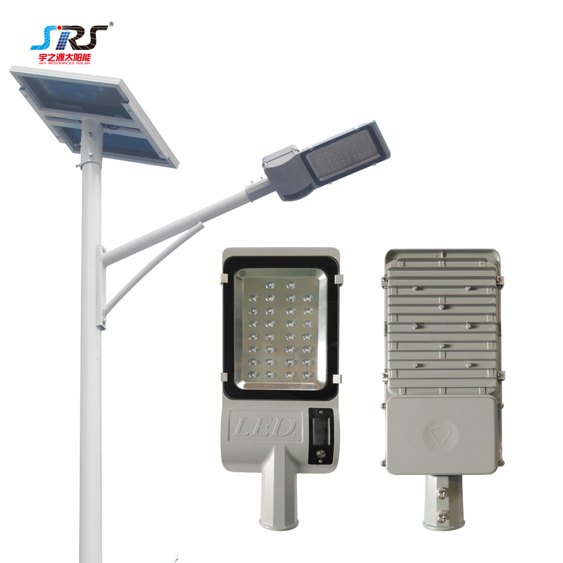 Custom 20 30 Watt Solar Led Street Light With Inbuit Lithium Battery YZY-LL-032/033