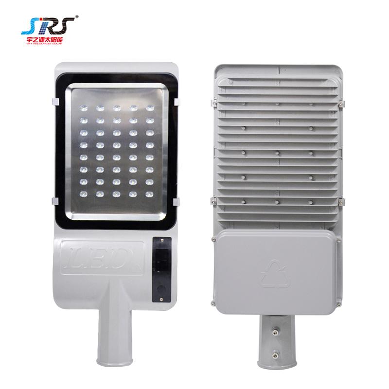 Custom 20 30 Watt Solar Led Street Light With Inbuit Lithium Battery YZY-LL-032/033