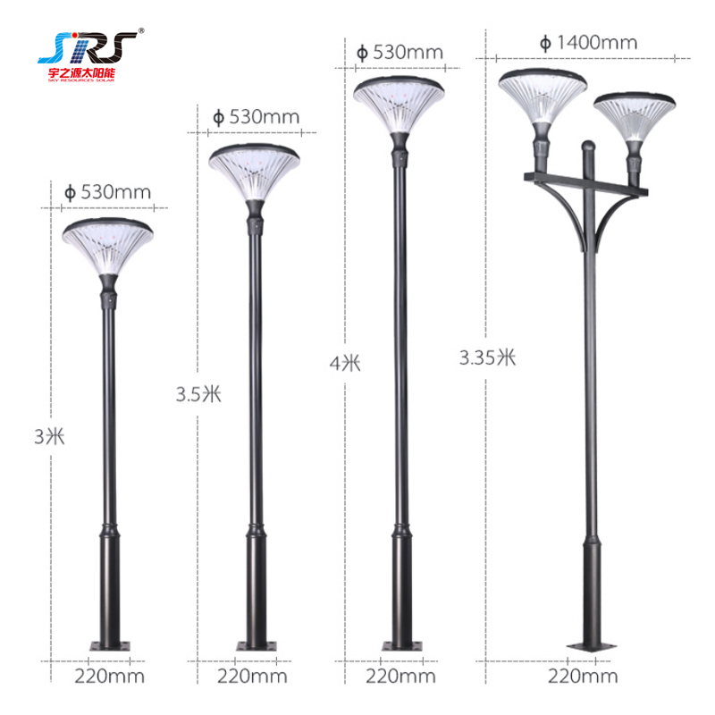 SRS Wholesale best solar garden lights 2019 factory for trees-1