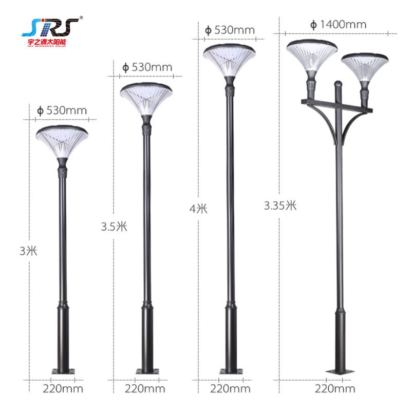 High Power Best  Bright Solar Garden Lights YZY-TY-GGD-003 Wholesale