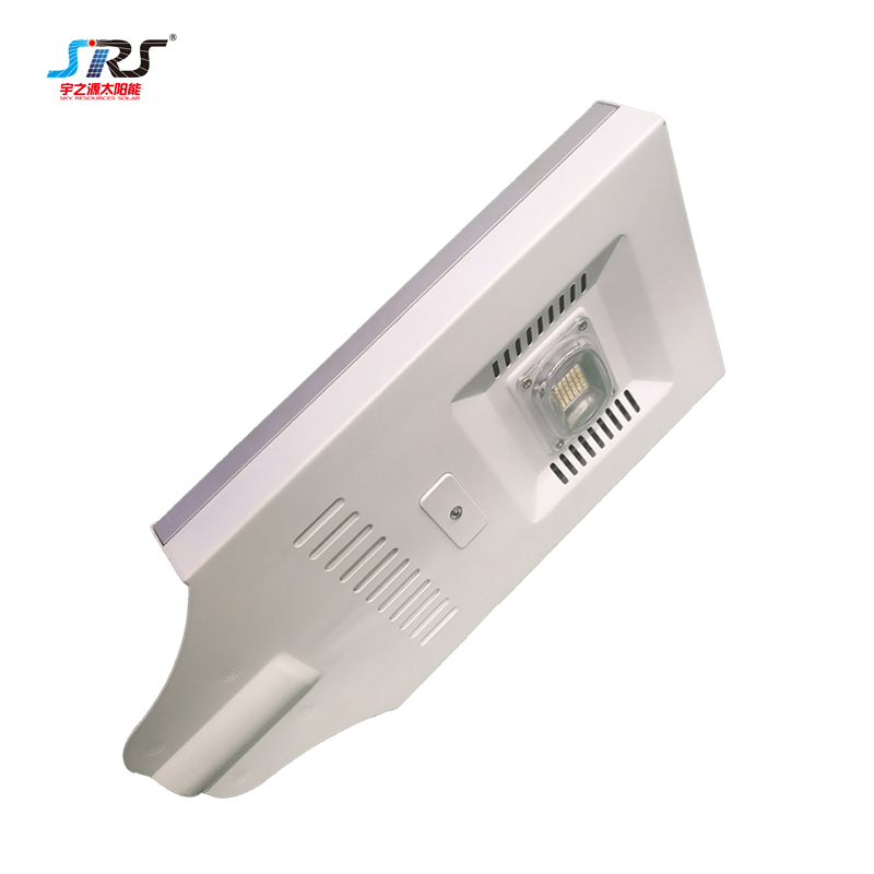 Integrated All In One Solar Panel Streetlight 20W 30W YZY-LL-030/031 Wholesale