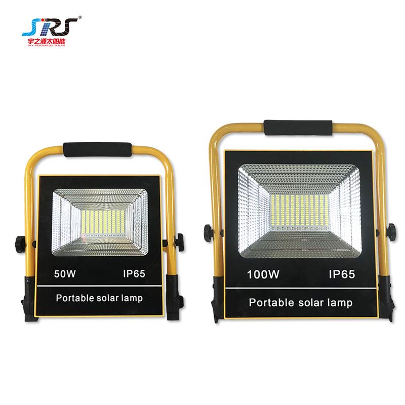 SRS lights solar motion flood lights manufacturers for village-1