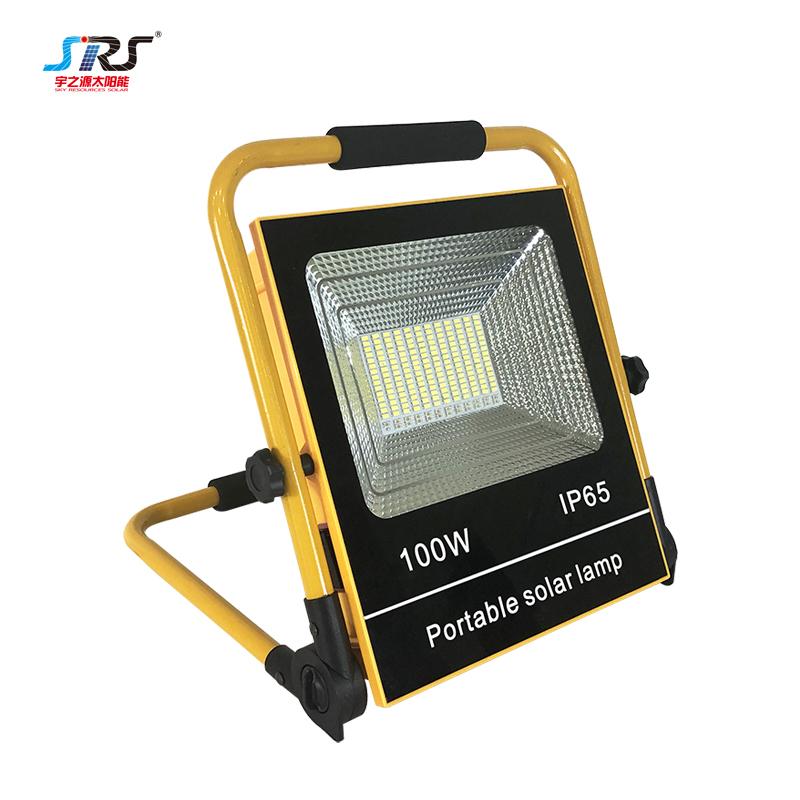 SRS lights solar motion flood lights manufacturers for village-2