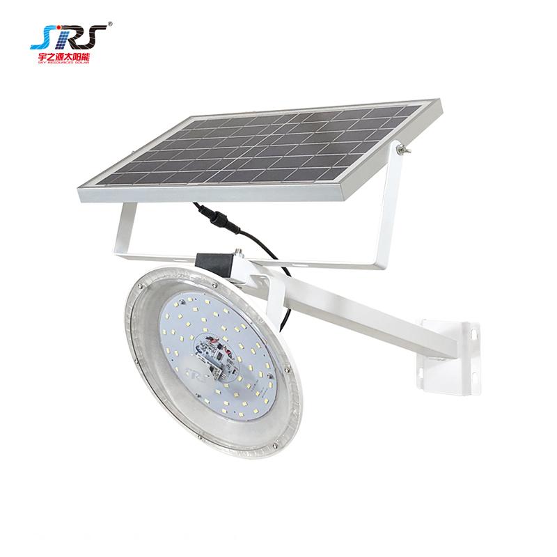 Best Outdoor Portable 50 Watt Solar Powered Led Street Lights YZY-LL-109 Wholesale