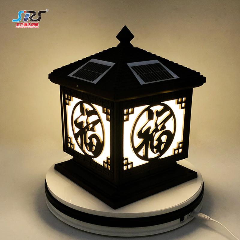Solar Column Pillar Lights Outdoor Pillar Lamp for Brick Columns YZY-ZT-N240