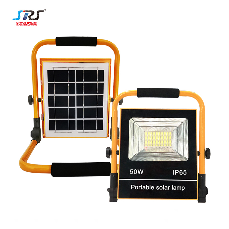 Custom Portable Best Outdoor Solar Flood Lights 50W 100W YZY-LL-118/119