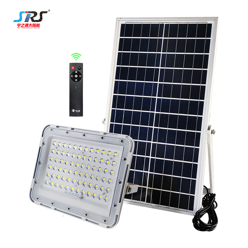 SRS Wholesale brightest solar powered flood light company for village-1