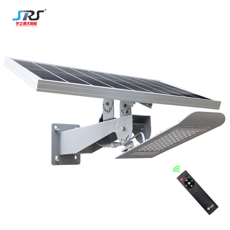 Wholesale 60W All In One Solar Street Light With Remote Control YZY-LL-207