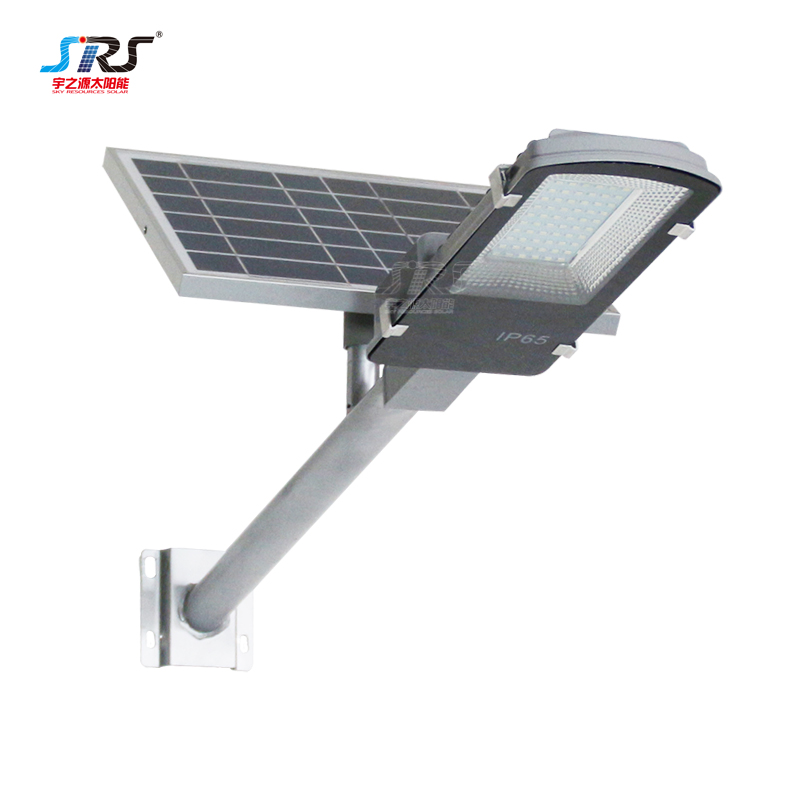 SRS yzyll401 integrated solar led street light supply for flagpole-1