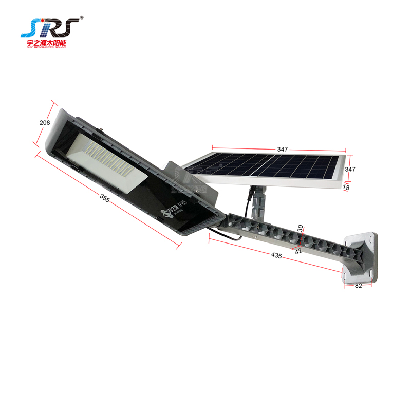 SRS lights led street light with solar panel supply for fence post-2