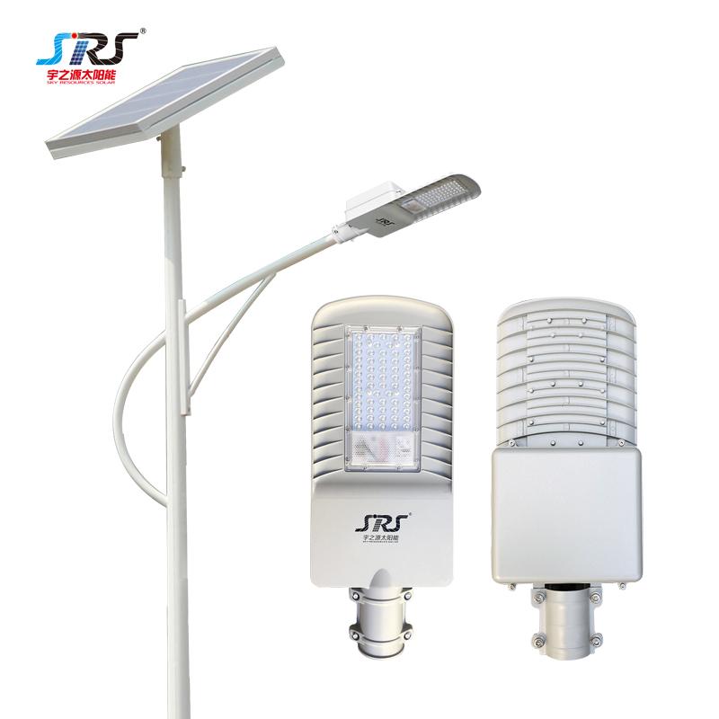 Custom Smart Solar Street Light Factory Price IP65 100-180w YZY-LL-604