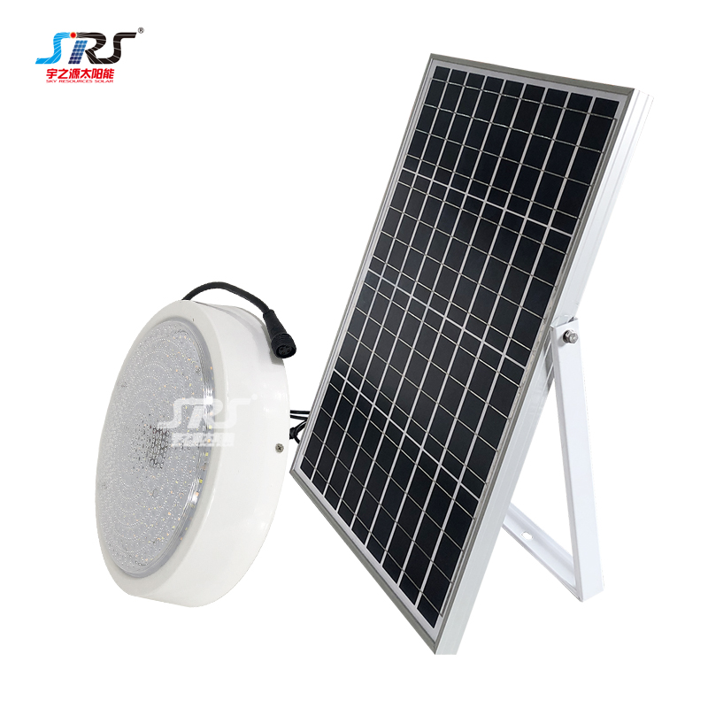 SRS solar light sets sale factory for school-1