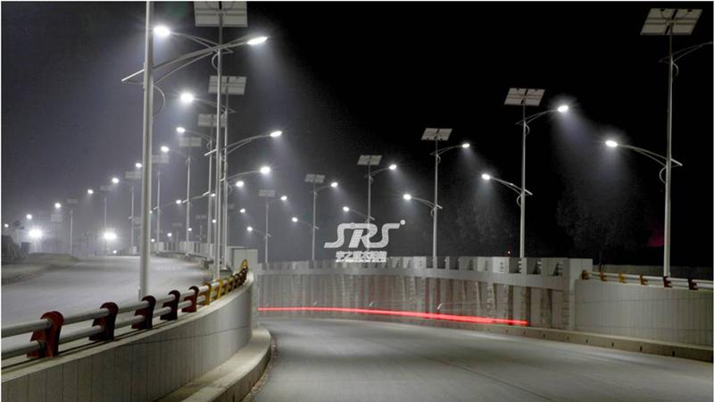 solar street lamp | SRS