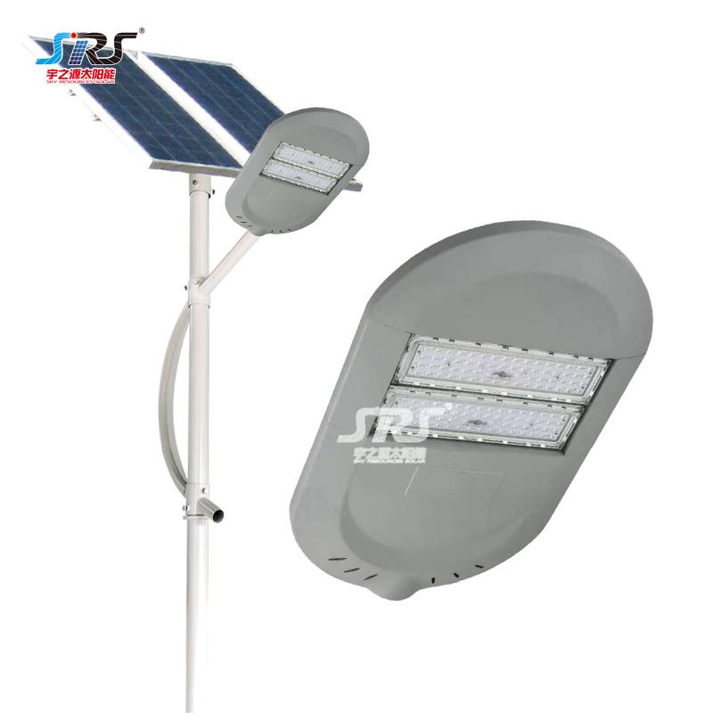 Wholesale Best Solar Street Lights 100w 150w 200w YZY-LL-N203