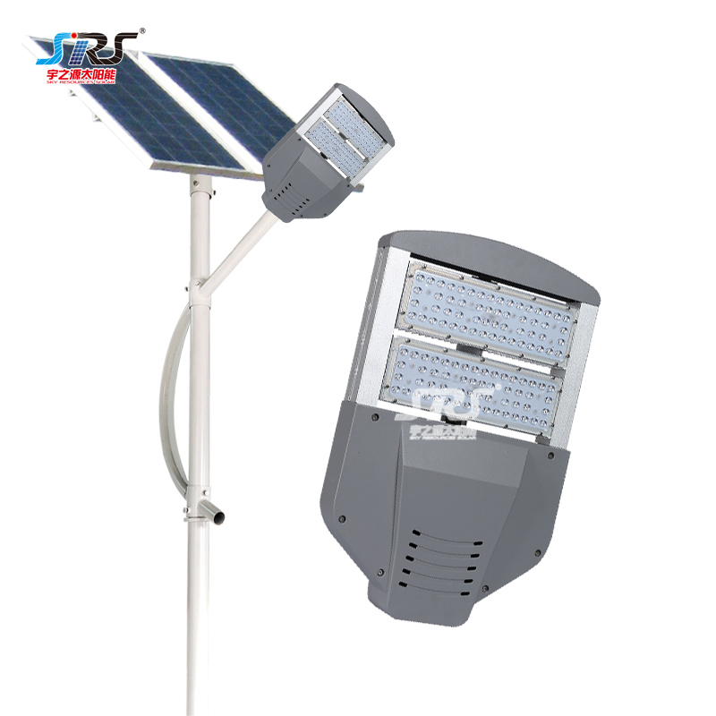 Custom High Power Solar Powered Street Lamp 50-300 Watt YZY-LL-614
