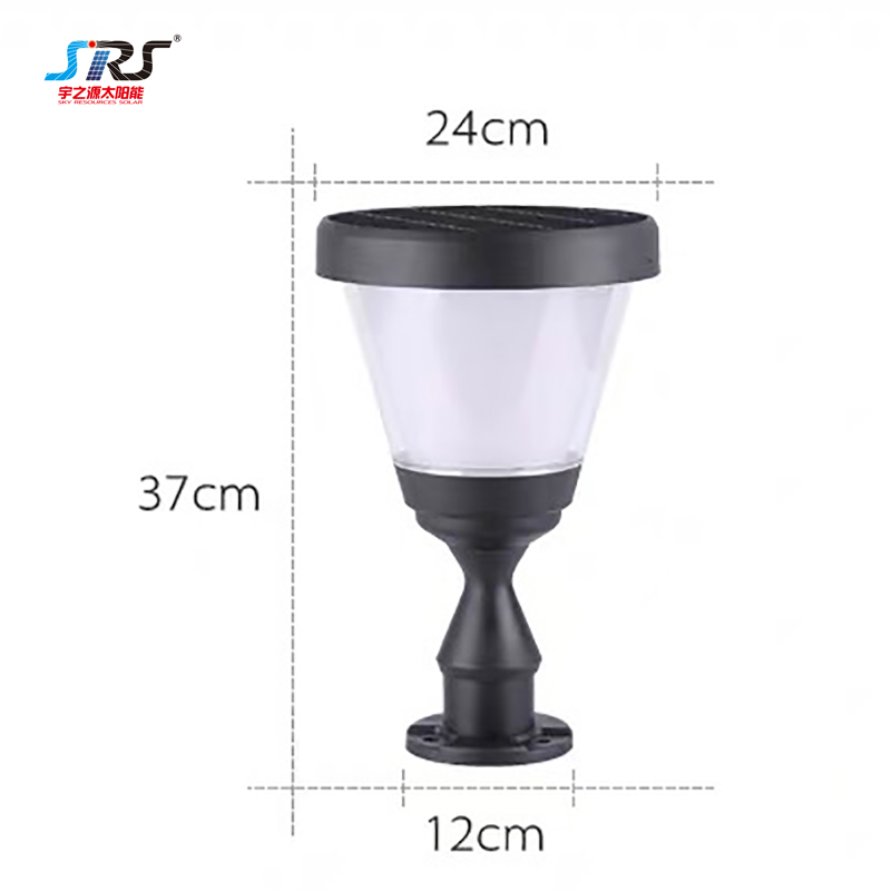 SRS outdoor solar sign lights for business for home use-1