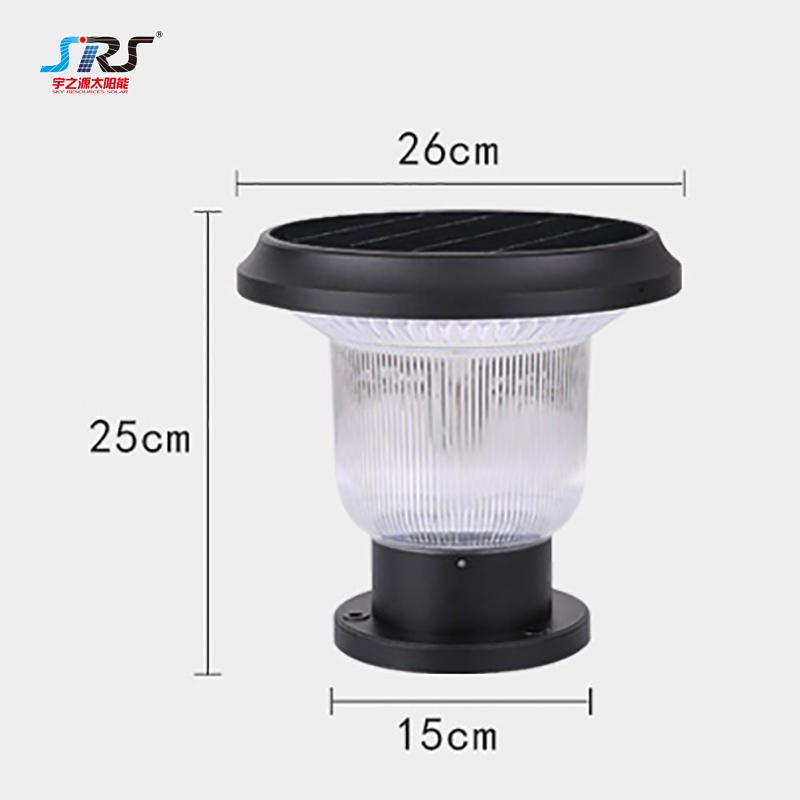 Top large solar lights for pillars double suppliers for pathway-1