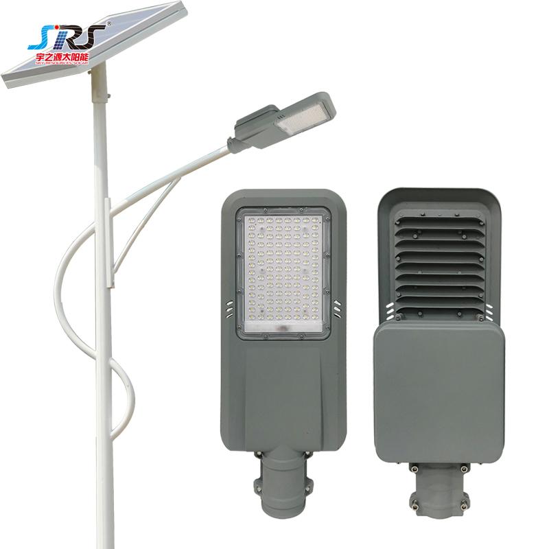 Wholesale High Power Separate Solar Street Iight 100w YZY-LL-607
