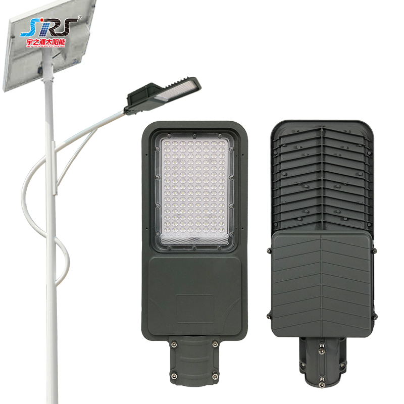 Solar Powered Street Lights High Brightness YZY-LL-608
