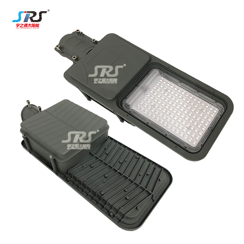 SRS High-quality solar street light company suppliers for outside-2