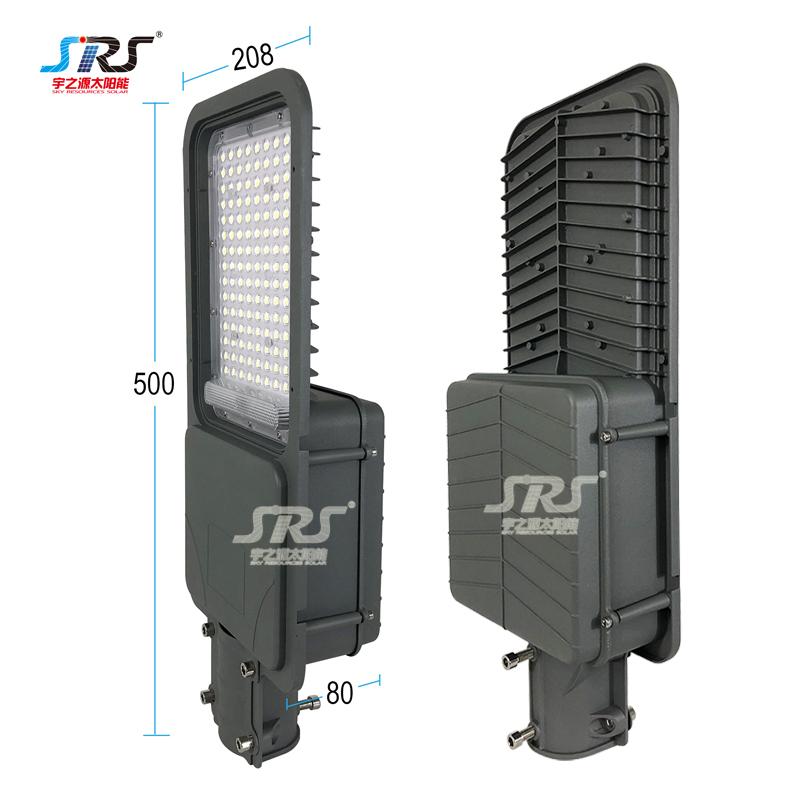Solar Powered Street Lights High Brightness YZY-LL-608