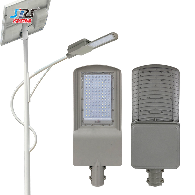 Custom Best Solar Panel Street Light 120W YZY-LL-609