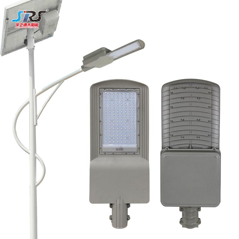 Custom Best Solar Panel Street Light 120W YZY-LL-609