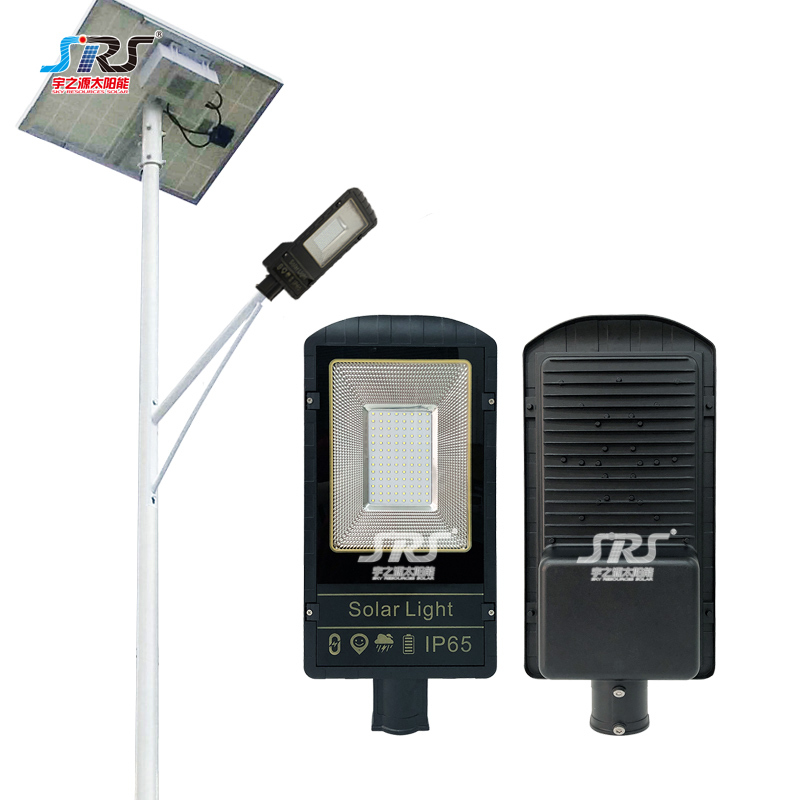 Best Separate Solar Street Lights High Power 104W YZY-LL-411