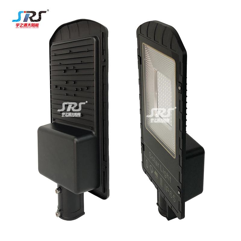 Best Separate Solar Street Lights High Power 104W YZY-LL-411