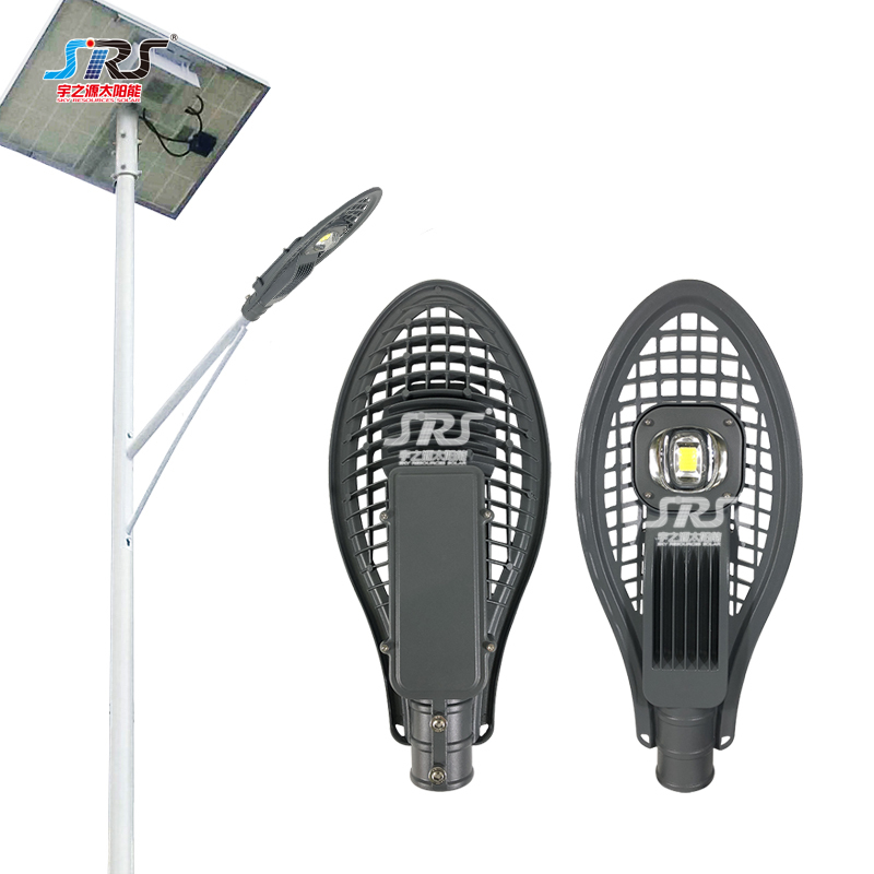 Wholesale Best Solar Street Lights Suppliers 50W-100W YZY-LL-610
