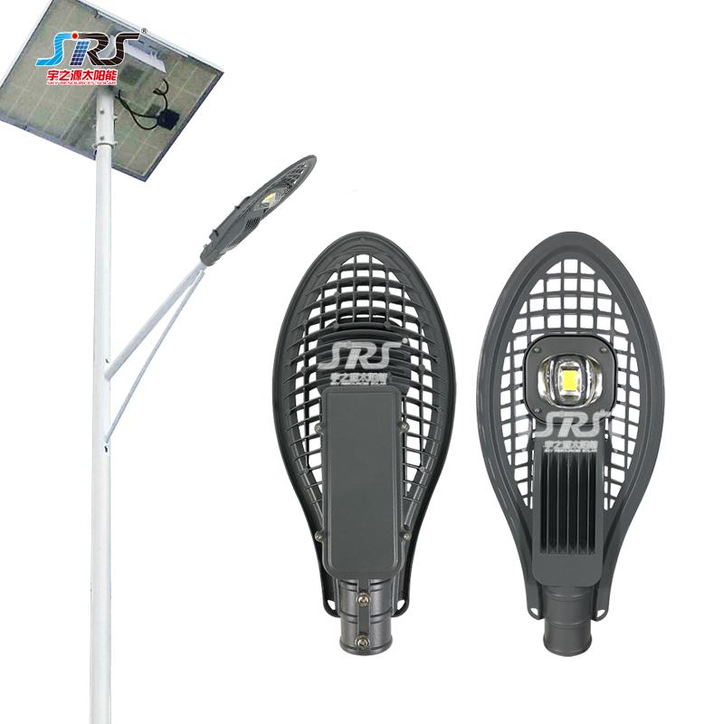 50W-100W Solar street light YZY-LL-610