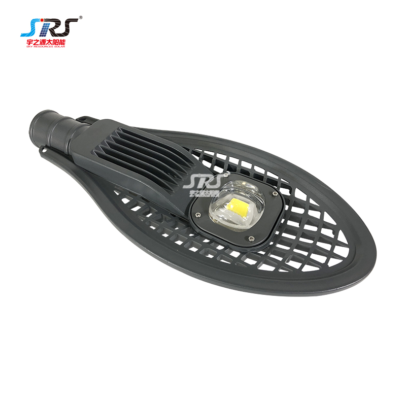 SRS Latest solar road lights supply for outside-2