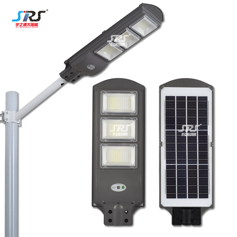 SRS Latest 100 watt led solar street light supply for school-2