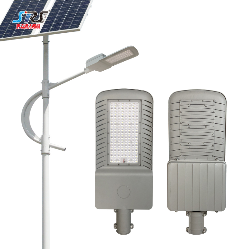 Best Automated Outdoor 180 Watt Solar Led Street Light Manufacturer YZY-LL-614