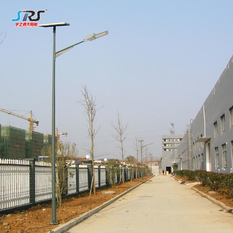 SRS 50w solar power smart led street light company for fence post-2