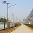 integrated-solar-led-street-light.jpg