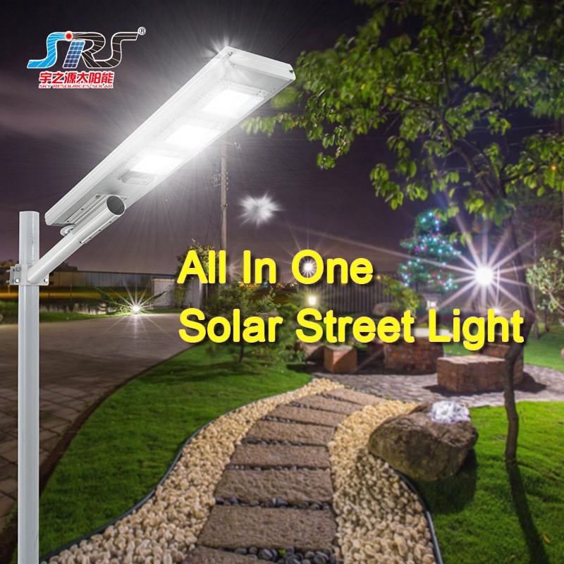 SRS high power all in one solar street light 60w 90w 120w 180w YZY-LL-901/902/903/904/905