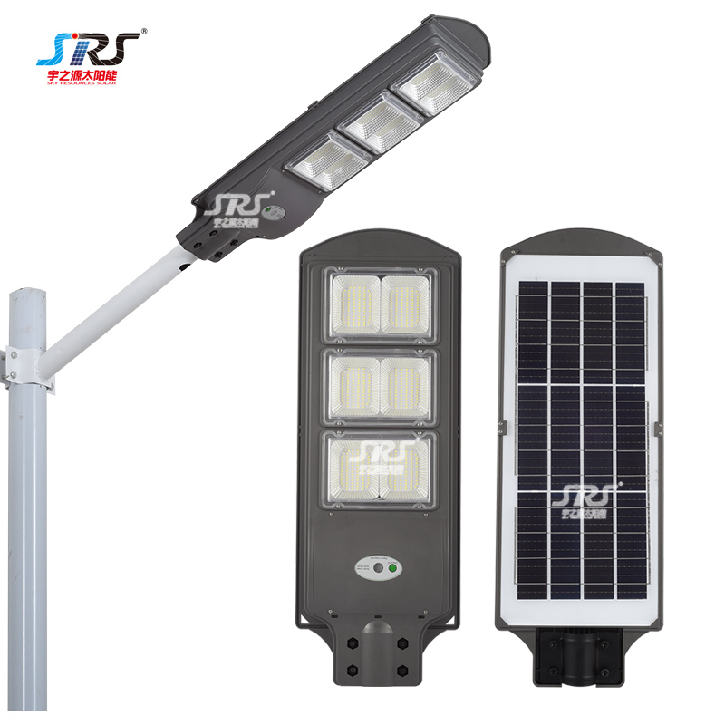 SRS portable all in one solar led street light YZY-LL-S01/S02/S03