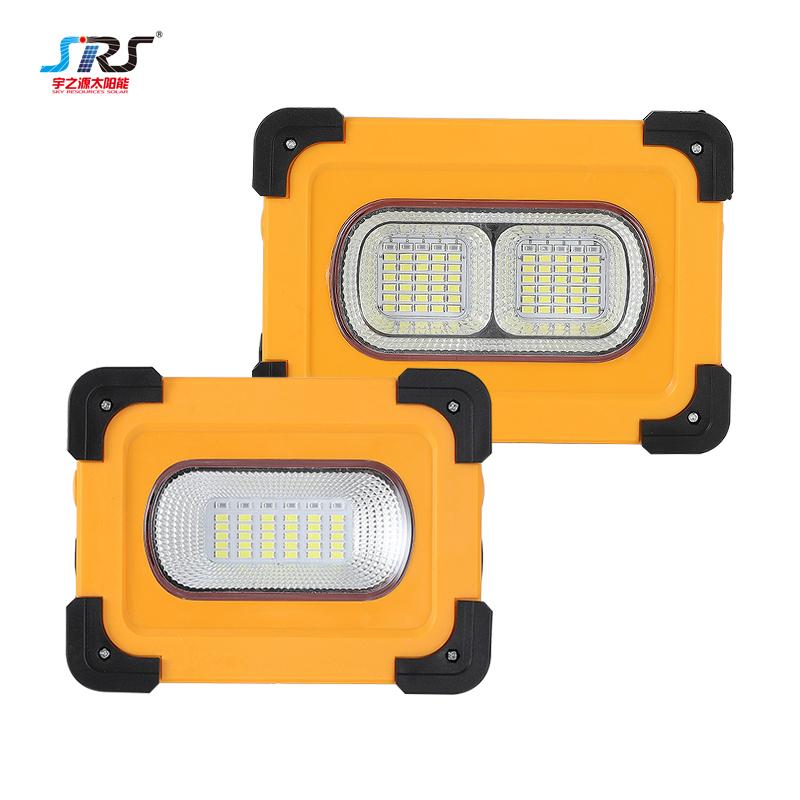 Portable multi-function high quality solar led flood light