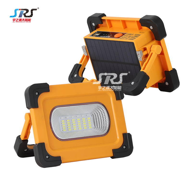 Wholesale solar exterior flood lights motion manufacturers for home use-1