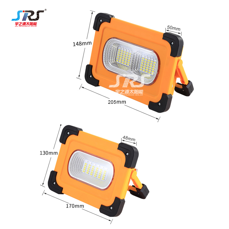 Wholesale solar exterior flood lights motion manufacturers for home use-2