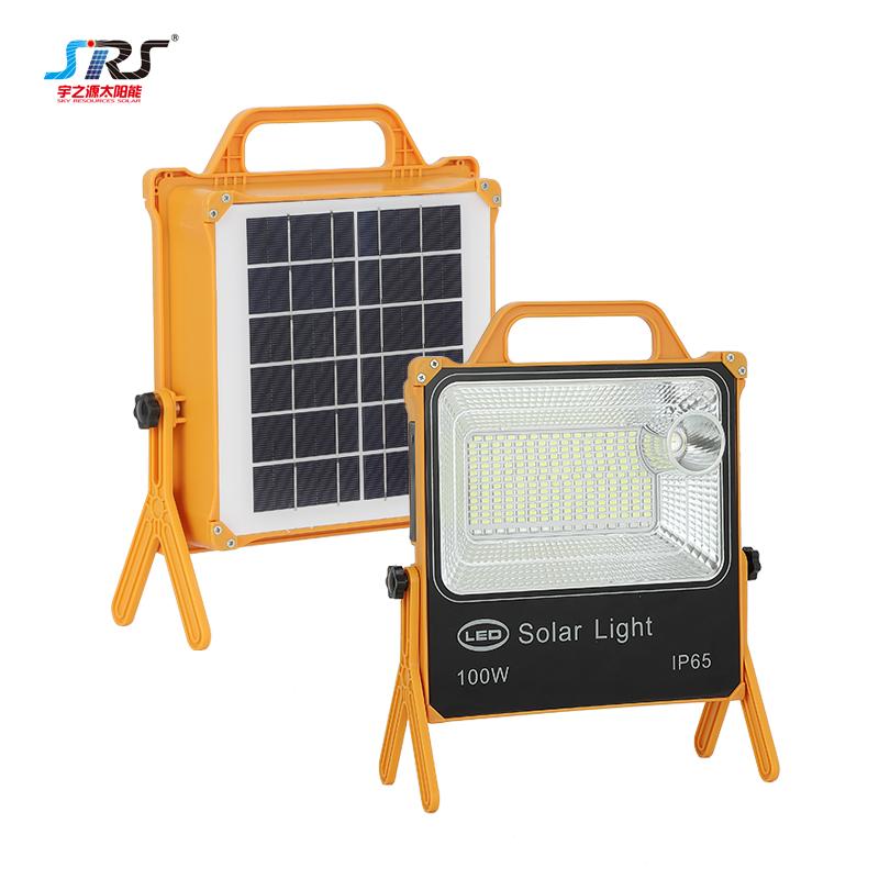 Best solar flood lights lowes 56w factory for village-1