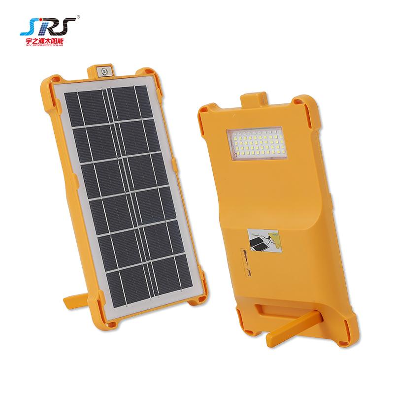 Cheap high bright outdoor multifunctional solar led flood light